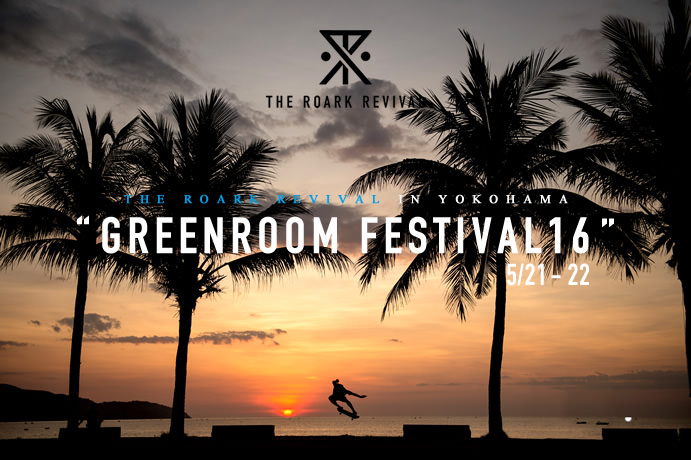 greenroom16-main