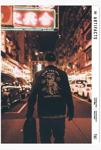 "THE ROARK REVIVAL VOLUME 16:""""HONG KONG GALORE"""""