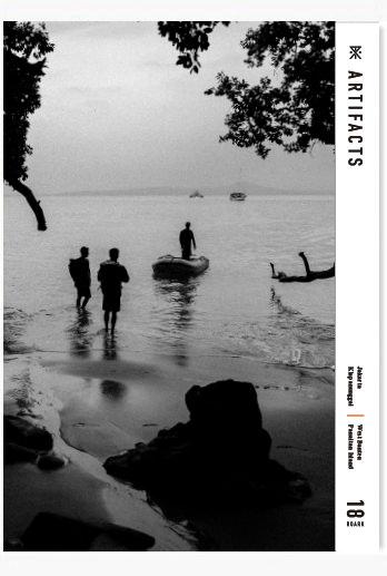 """THE ROARK REVIVAL VOLUME 18:""""West Java"""""""